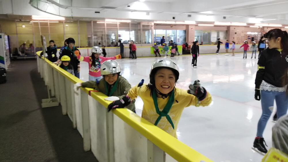 スケート集会